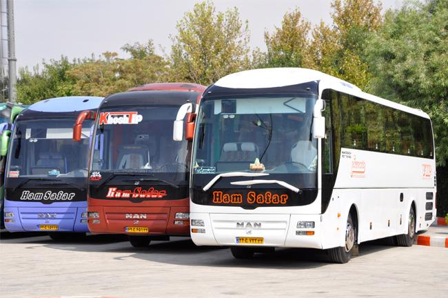 شرکت مسافربری همسفر